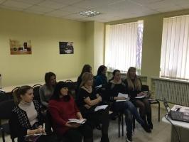 семинар на тему