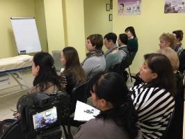 Семинар и обучение на тему: